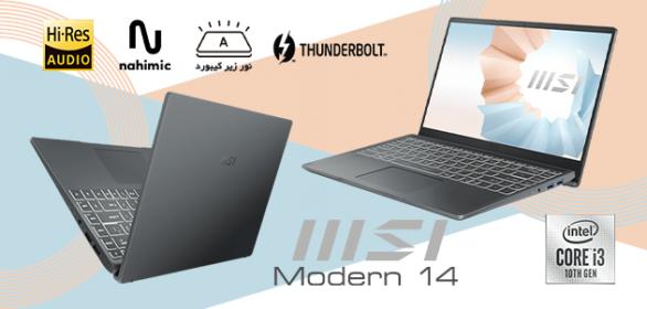msi modern 14 banner compress
